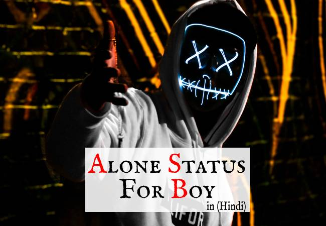 alone status for boy in hindi