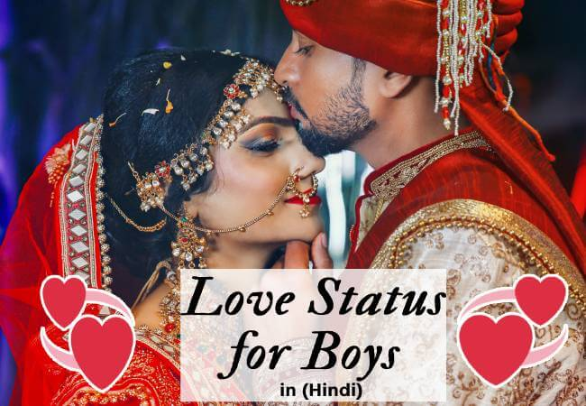 love status for boys in hindi