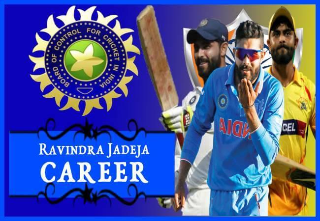ravindra jadeja cricket career