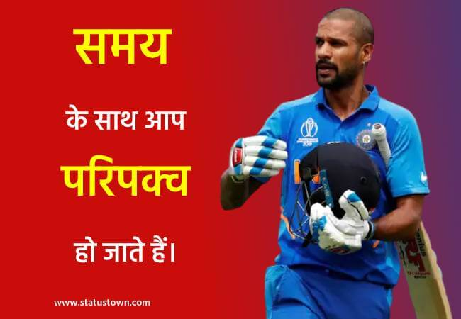 shikhar dhawan quotes
