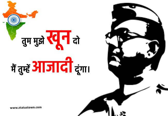 subhash chandra bose image