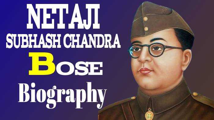 subhash chandra bose story