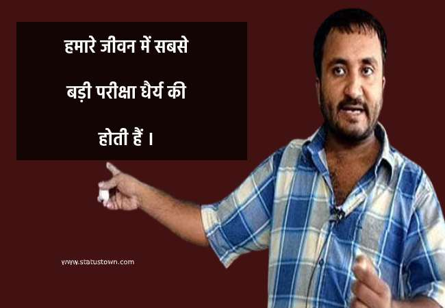 anand kumar quotes image