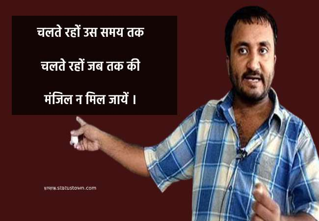anand kumar quotes