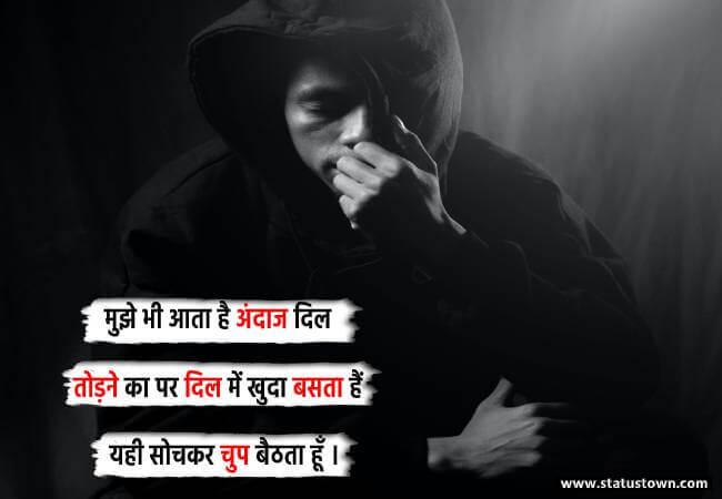 alone boy status