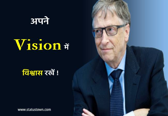 bill gates status in hindi