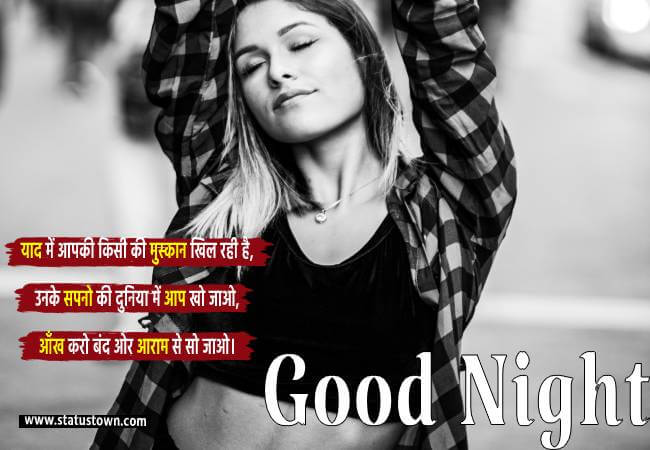 good night love status