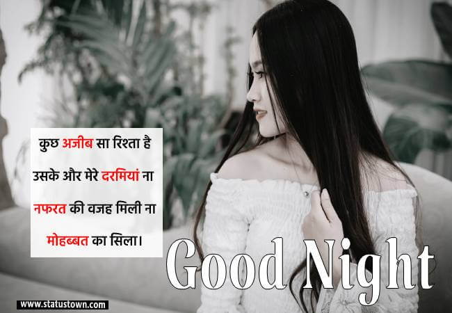 latest good night for bf