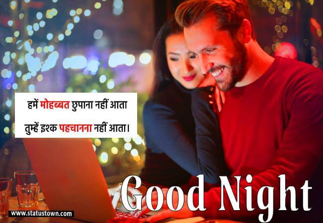 latest good night love status