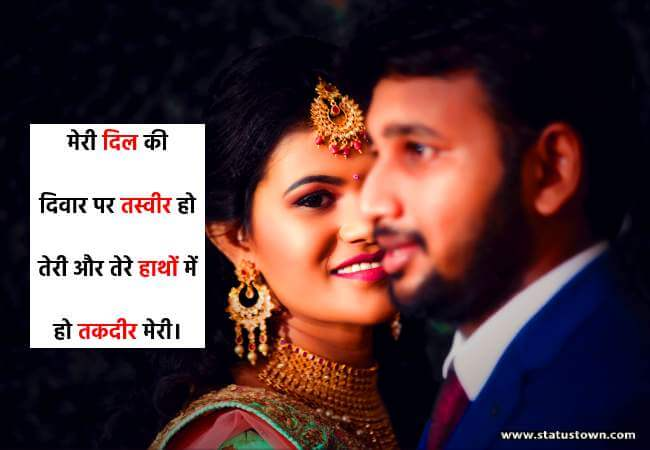 latest love quotes status