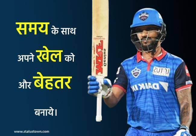 new shikhar dhawan status image