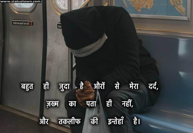 sad boy quotes