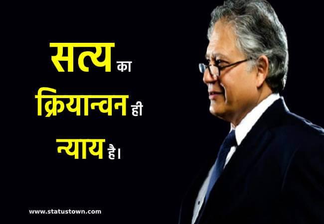 shiv khera quotes status