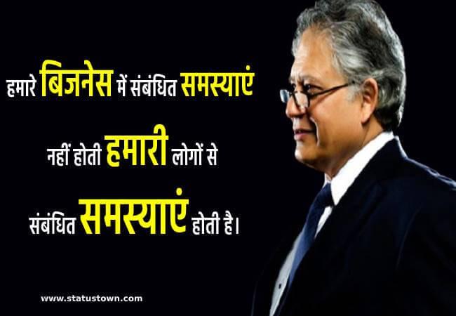 shiv khera status quotes